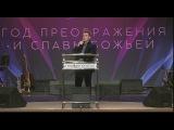 КЛЮЧ В АТМОСФЕРУ СЛАВЫ БОЖЬЕЙ Михаэль Шагас (2017)