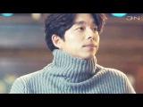 [FMV] Goblin (Kim Shin - Wang Yeo - Duk Hwa)