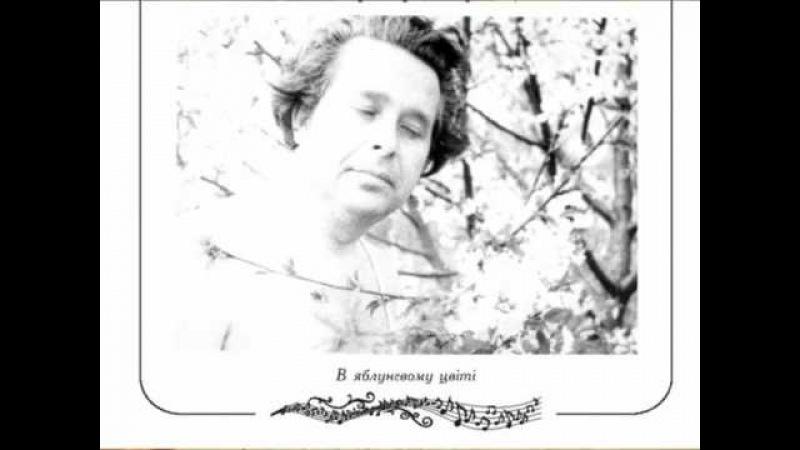 Презентація книжки Юрій ХІлобоков сюїта для скрипки з оркестром Марини Долгіх