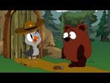 Винни-Пух и Подозрительная сова.