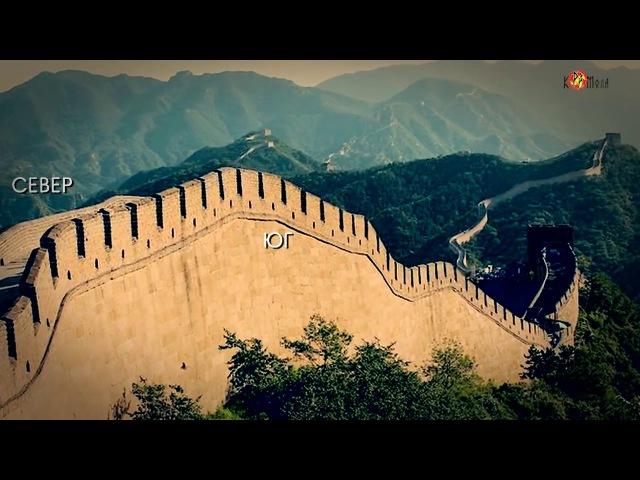 Фальшивая древность Китая Часть 2 Каменные свидетельства