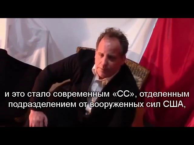 Бен Фулфорд - Битва за планету Земля) с рус. титрами