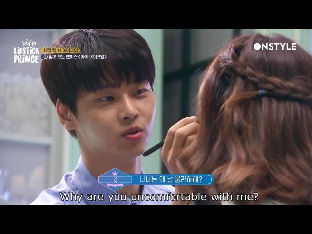 [ENG SUB] Lipstick Prince 2 Ep. 8 - N Sejeong - Part 1
