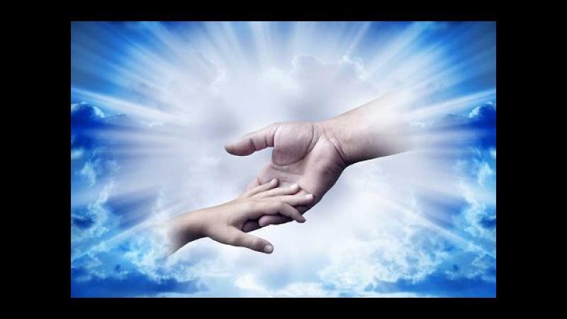 19. 03. 2017. Благословение- это совершенная воля твоего Отца. Д. Глухих