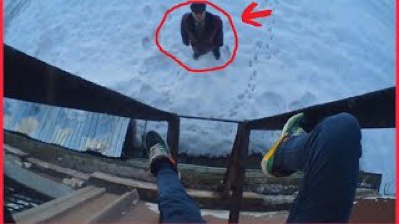 Руферы неудачники Приняли на крыше