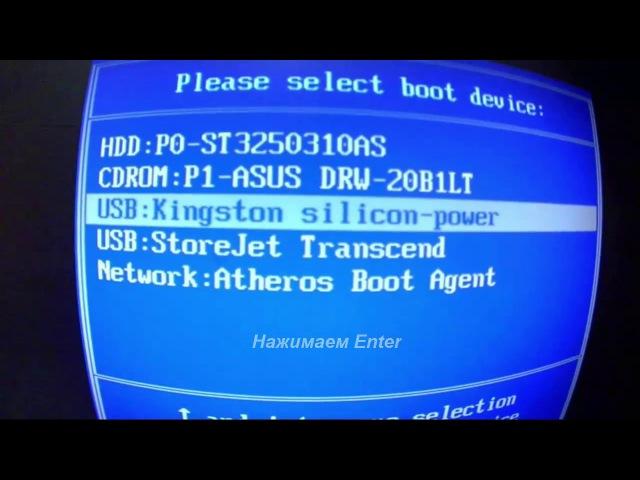 Как в сборку WinPE Sergei Strelec добавить какой-нибудь дистрибутив Linux Live