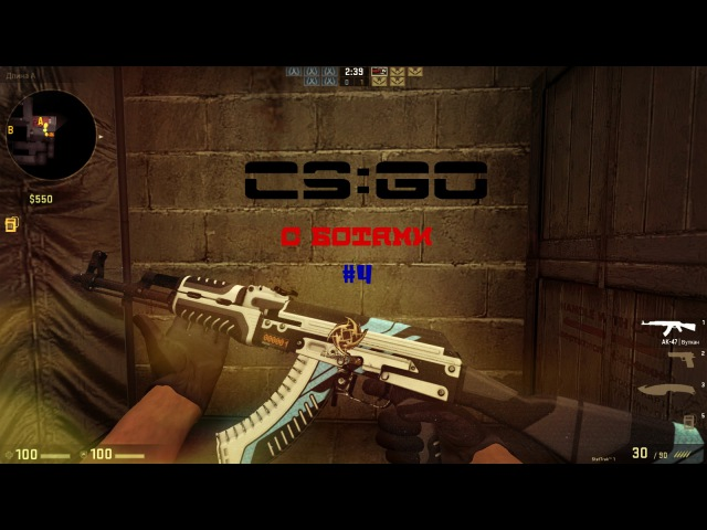 CS:GO с ботами 4