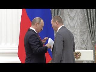 Вести.Ru: Во время награждения Миронов передал Путину письмо в защиту Серебренникова