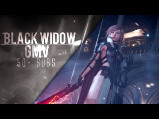 GMV | Black Widow