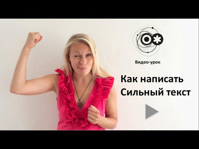 Дмитрий ПОТАПЕНКО — Графоманы как источник денег. Инфобизнес как явление