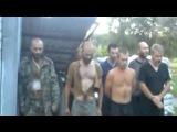 Русских взяли в плен и заставили петь гимн Украины.
