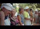 Фестиваль национальной кухни народов Крыма в эко парке Лукоморье - 21.08.2016г.