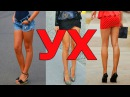 Beautiful girls and their feet УХ