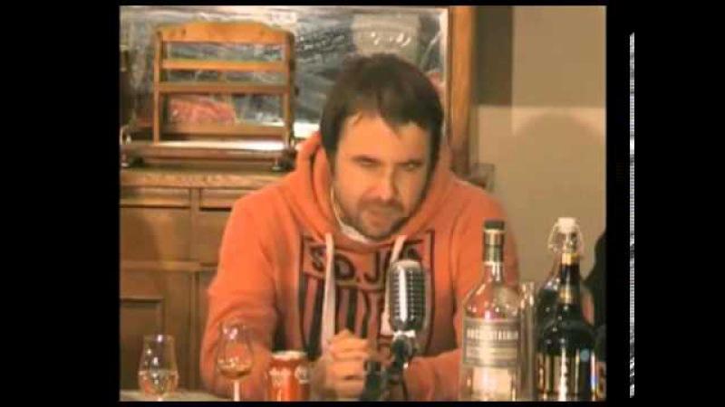 Познавая мир с Виктором Пузо – Синее дело: виски