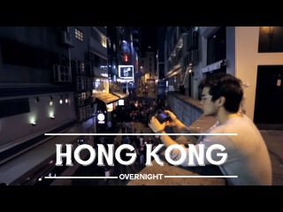 Best Things to do in Hong Kong - Overnight City Guide