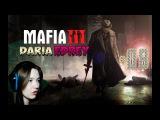MAFIA 3 (МАФИЯ 3) ♠ ХЛАДНОКРОВНЫЙ ВИТО 3 ♠ #8 ♠ Прохождение на русском + озвучка