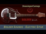 Bolder Sounds - Electric Sitar
