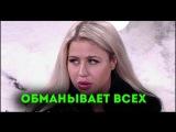 Дом 2 Свежие Новости 20 января 20.01.2017 Эфир (25.01.2017)