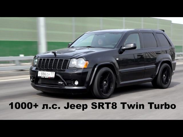 Jeep Grand Cherokee SRT8 TwinTurbo. Dragtimes.