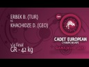1/4 GR - 42 kg: D. KHACHIDZE (GEO) df. B. ERBEK (TUR) by VPO1, 8-3