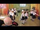 Танец Синий платочек 1 класс МАОУ СОШ №17 г.Липецка