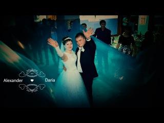 Свадебный клип Александр и Дарья 14 01 2017г