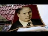Настоящая Россия в Германии сняли фильм о жутких реалиях Крымнаша