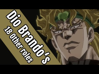 18 Anime Characters That Share The Same Voice Actor as JoJo's Bizarre Adventure's Dio Brando