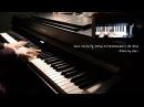 Save Her(그녀를 구해줘)-도깨비(Dokkaebi) BGM Piano(피아노) by Ahr(아르)