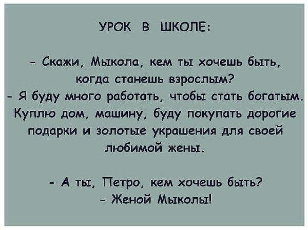 https://pp.vk.me/c637623/v637623012/2b855/shL3M7VuSYc.jpg
