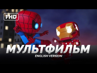 ENG | Короткий метр: Marvel Funko Short – Spellbound