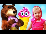 ✿ Маша и Медведь МОРОЖЕНОЕ Новые Серии Маша и Медведь от Диана Шоу Masha and the Bear Compilation