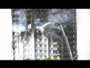 Тушение пожара в Лондоне