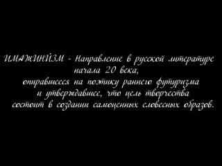 Видео, стихи, фото и биография Сергея Есенина