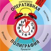 """Рекламное агентство """"АЛЬБИОН"""" г. Ростов-на-Дону"""
