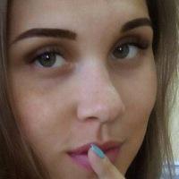 Анастасия Бетанова