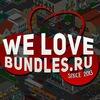 BELONGPLAY (We Love Bundles) Жми кнопку плей!
