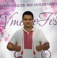 Кирилл Дружков