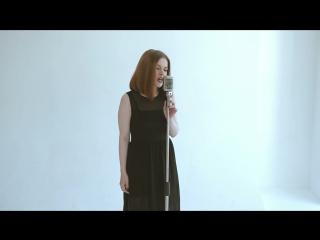 Рита Дакота - Боюсь Что Да (Cover Рената Сотникова)