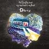 Философский рок-квартет The Dartz