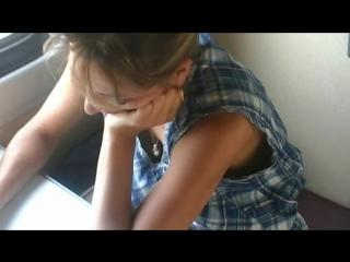 Показывают сиськи в поезде видео фото 446-363