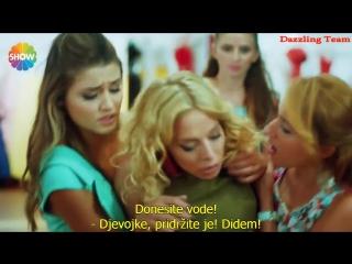 Zbogom, Didem - 6 epizoda, Ljubav ne razumije riječi