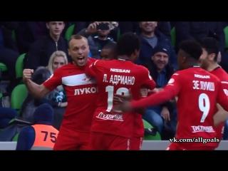 Лучшие голы Уик-энда #9 (2017) / European Weekend Top Goals [HD 720p]