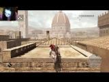 Assassin's creed 2 Подкуп. Прохождение ч.10.1