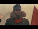 Если враг не сдается (1982). Попытка прорыва немцев из Корсунь-Шевченковского котла
