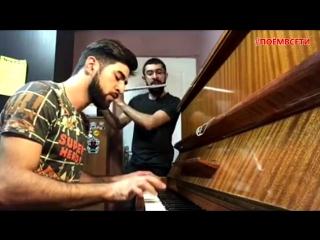 Jah Khalib - Маквин - Лейла (cover by Эльман Зейналов),парень шикарно поёт кавер,красивый голос,классно спел,талант,поёмвсети