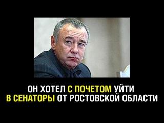 История одного предательства. Дерябкин и Чуб