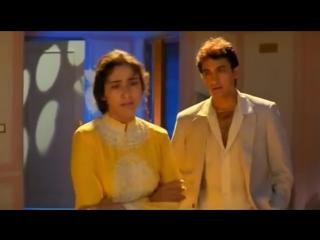 Мятежная душа / Mann - Аамир Кхан и Маниша Койрала (Ретро Болливуд)