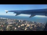 Взлет со взлетной полосы аэропорта Сочи 2017