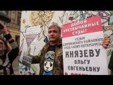 Выступление Владимира Шипицына